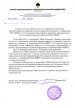 ОАО «Куйбышевский нефтеперерабатывающий завод», г. Самара